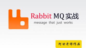 Spring Boot 实战 Rabbit MQ 攻略