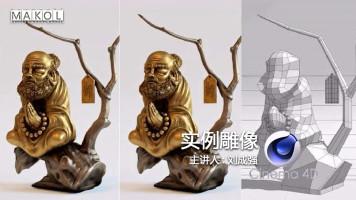 C4D实例雕像教程