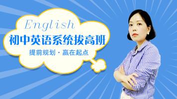 【八年级】英语词汇分类与记忆
