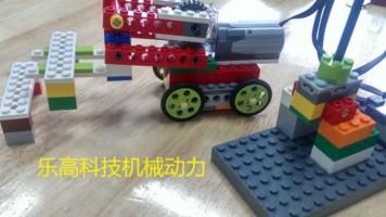 机械动力课2