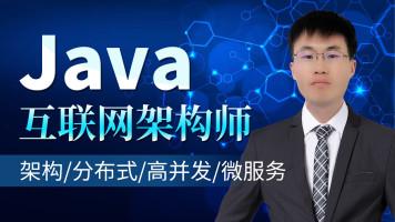 Java零基础八天开发俄罗斯方块小游戏