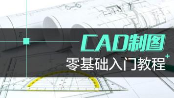 CAD2010从入门到精通自学教程