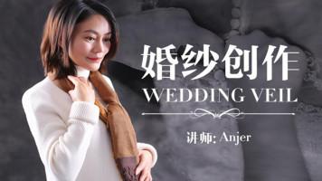 Anjer-婚纱创作