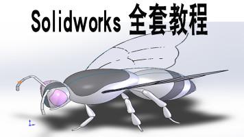 solidworks2017视频教程
