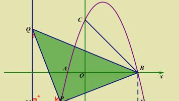 1.1一线三等角例2