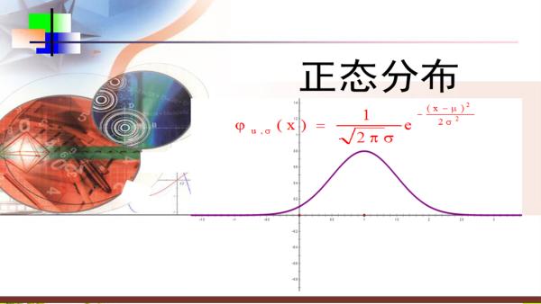 高二数学随机变量及其分布同步精讲(配有小程序打卡学习)
