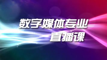 清美教育 S1902班