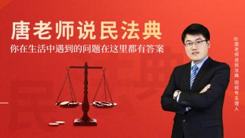 《民法典》物权编司法解释(一)最新解读