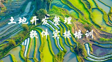 广西土地整治项目投标报价文件编制操作流程
