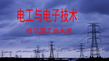 电工与电子技术-课程代码;02187