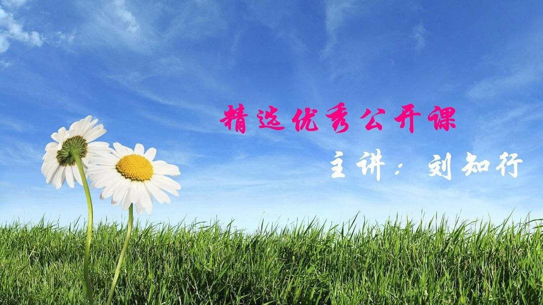 """刘知行《""""结构性牛市""""会持续较长时间》"""
