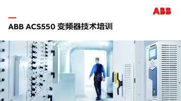 ABB 运动控制产品之ACS550/510