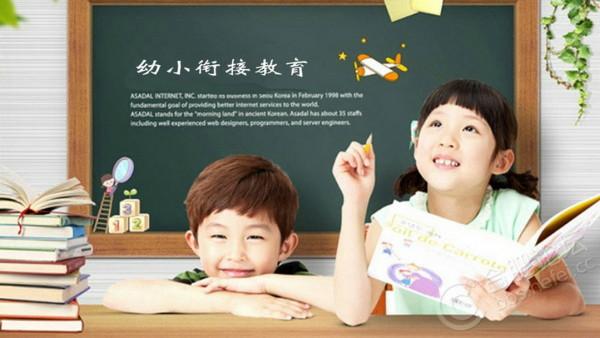 幼小衔接儿童思维幼儿学能综合练全套课程
