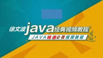 Android前期Java课程讲解之数组