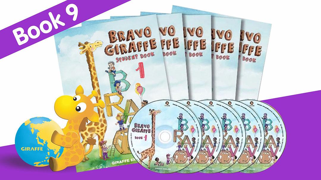 Bravo Giraffe 第九册