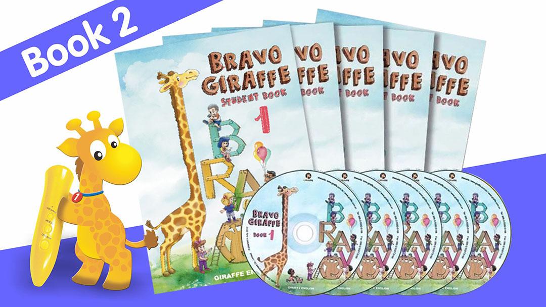Bravo Giraffe 第二册