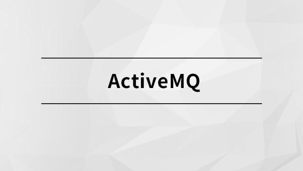 ActiveMQ【马士兵教育】