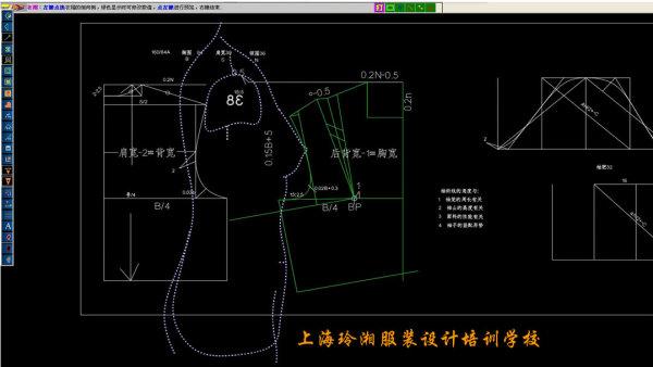 服装CAD ET转省教学