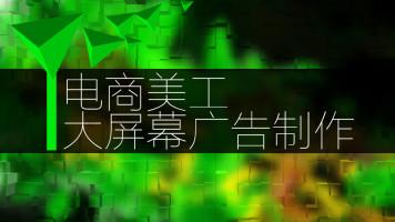 C4D AE 大屏幕影视广告设计