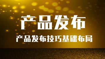 【K2】淘宝开店运营宝贝发布流程及发布技巧产品基础权重获取