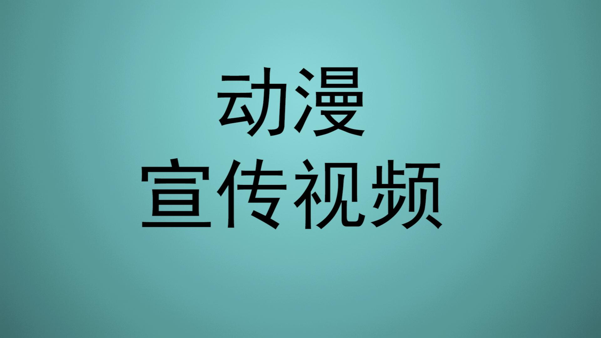 金昊教育会计宣传视频