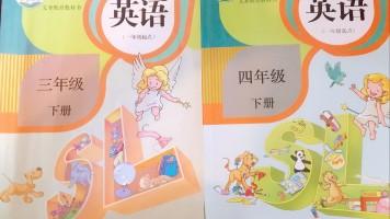 小学三年级刷题--上海教育出版社