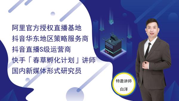 抖音短视频培训/代运营/吸粉引流/卖货/认证曝光/IP优化