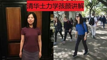清华土力学第7章孩颜老师透彻讲解