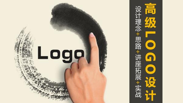 高级logo设计 零基础轻松学优质的标志设计【知知享】VI教程