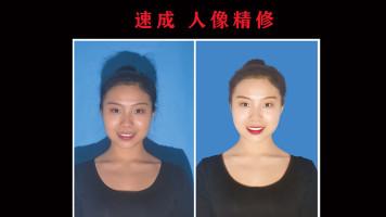 【人像精修】PS摄影后期/PS修图教程/影楼/精修证件照