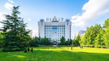 北京交通大学2020年高考录取政策解读及志愿填报建议