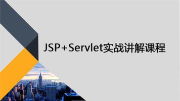 JavaWeb实战练习(jsp/servlet)第1部