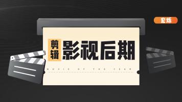 【线上课程】影视高级班(韦老师)