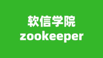 跟着软信学zookeeper+docker+springcloud