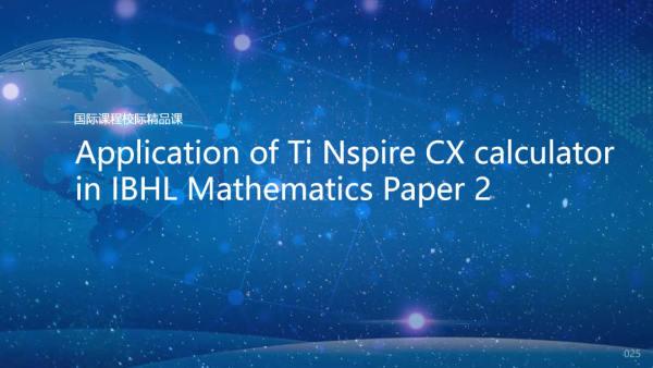 Application of Ti Nspire CX calculator in IBHL Mathematics