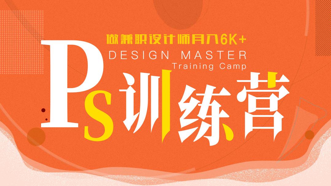 PS/AI/CDR/平面设计/海报/字体排版/配色/VI/logo/包装/物料设计