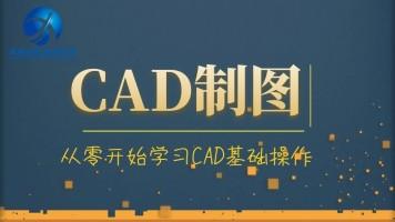 建筑CAD操作