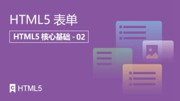 HTML5核心基础:表单|掌握表单在网页中数据采集功能