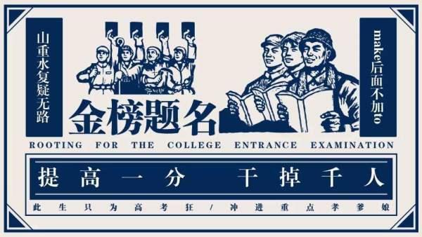 六年级下册北京版英语