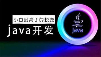 web/html/css/mysql/java/jascript/jquery/jsp/servlet/Mybatis