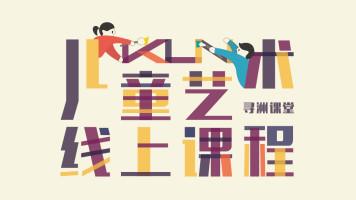 KUN Learn 寻洲课堂·艺术大师美学社第二季