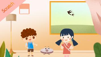 Scratch少儿编程【入门体验课】扫地机器人