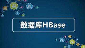 大数据Hbase全套视频带你玩转Hbase—从入门到精通