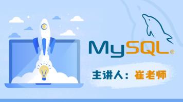 6MySQL在线语句修改实战及DBA运维常用工具介绍与数据库商务英语