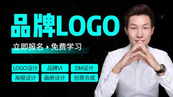 茶舍字体LOGO设计,从设计思维到实战操作
