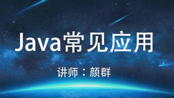 Java常见应用(发邮件、二维码、中文分词等陆续更新)