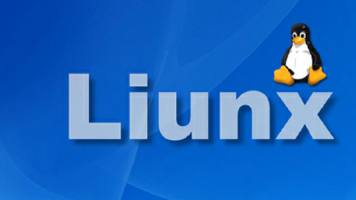 linux高级应用开发
