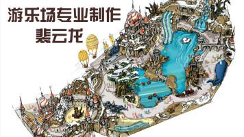 3DMAX游乐场建模渲染后期效果图