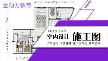 CAD施工图设计全屋定制板式实木室内设计护墙衣柜橱柜酒柜测量拆