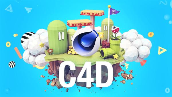 C4D建模毛发布料材质灯光多对象生成器变形器刚体柔体动力学入门